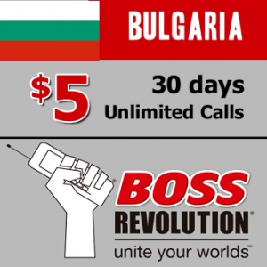 Unlimited calls to Bulgaria Boss Revolution