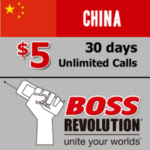 Unlimited calls to China Boss Revolution